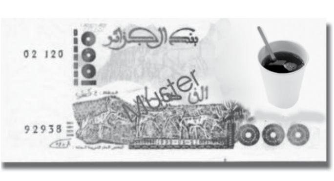 elqahwa2.jpg